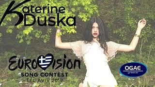 Katerine Duska to represent Greece at Eurovision 2019