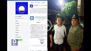 Kem Sokha Detained for Alleged Interview Treason