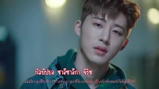 [Karaoke + THAISUB/SUBTHAI] iKON - LOVE SCENARIO