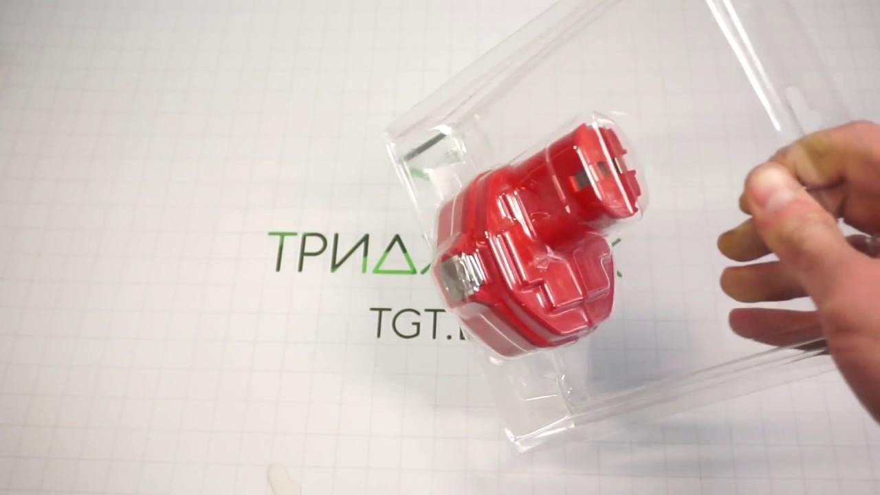 Здесь можно выбрать, сравнить цены и купить аккумуляторную батарею по лучшим ценам в минске и других городах беларуси. Аккумулятор robiton aa, hr6 2850mah, 1 шт. Ёмкость 2850м ач. Аккумулятор для фотоаппарата nikon, fujifilm, olympus, pentax en-el10, np-45, li-40b, li 42b, d-li63, np-80.