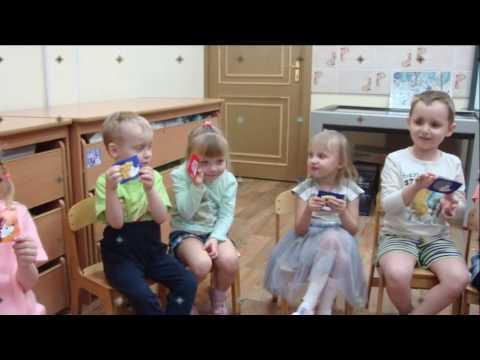 Тематический план работы на летний период с детьми старшей