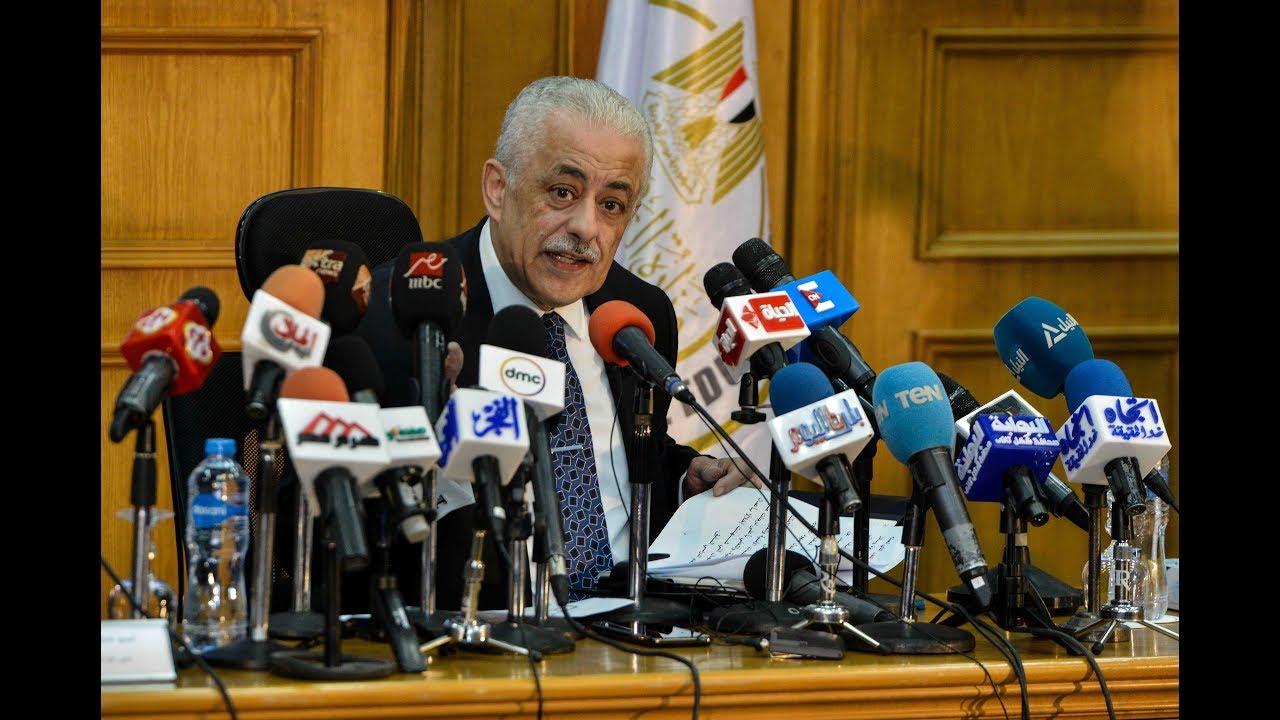 الوطن المصرية:وزير التعليم يناشد النواب بعدم التدخل في النتيجة