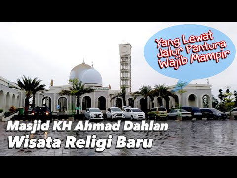 masjid-kh-ahmad-dahlan-gresik-|-wisata-religi-nyaman,-aman,-indah,-buka-24-jam-di-jalur-pantura