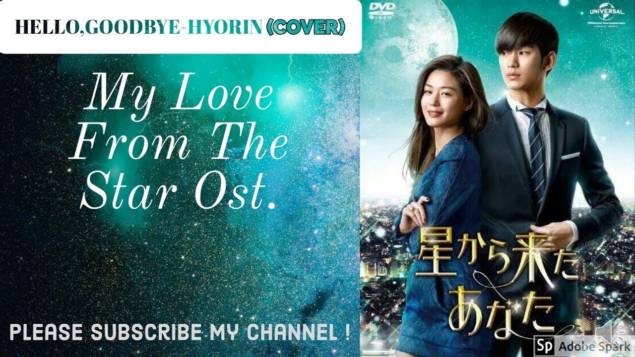 Hello,Goodbye - Hyorin ( COVER) - YouTubeHyorin Songs