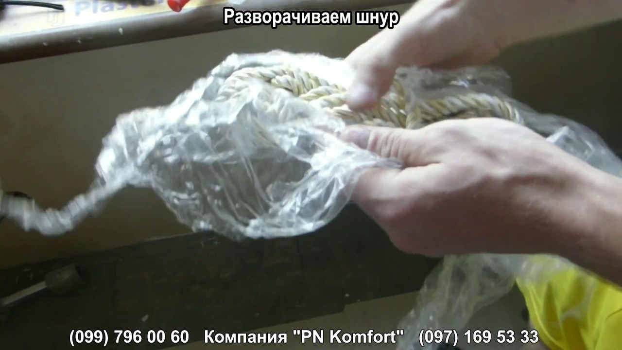 МК по лапкам для пристрачивания шнуров, бус, бисера №1 - YouTube
