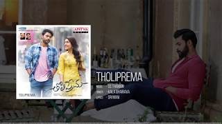 Tholiprema Full Song Tholi Prema Movie Songs Varun Tej Raashi Khanna SS Thaman