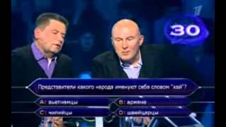 800 000-անոց հարցը հայերի մասին