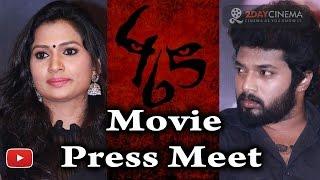 465 Movie Press Meet 2DAYCINEM.COM