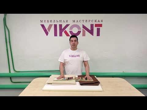 Набор для перетяжки мебели своими руками от мебельной мастерской Виконт