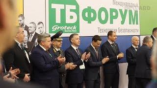 ТБ ФОРУМ 2020: BEWARD на выставке Технологии Безопасности