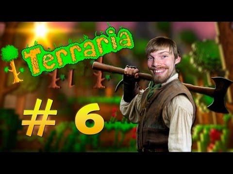 видео: terraria #6 - МОЙ ДОМ - КАМЕННЫЕ ЯЙЦА