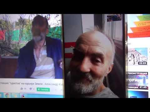 1-2 Гений современности Александр Кушелев выписался, благодарит и едет домой - Глобальная волна