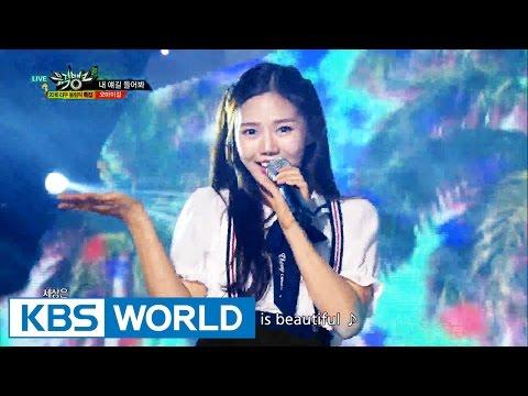 Oh My Girl - A-ing | 오마이걸 - 내 얘길 들어봐 [Music Bank COMEBACK / 2016.08.05]