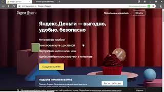 Домашний Робот от 6500 рублей в день на автопилоте