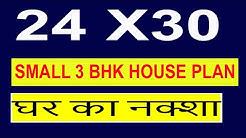 24 x 30 house plan II 3BHK HOME DESIGN II 24 X 30 GHAR KA NAKSHA II MAKAN KA NAKSHA