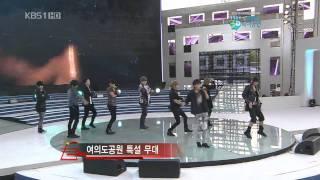 100519 Super Junior - BONAMANA at 3D Concert