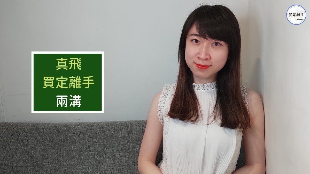 【越洋買定離手兩溝】鑽禧錦標賽馬日二重彩+沙田日賽WP 3X4