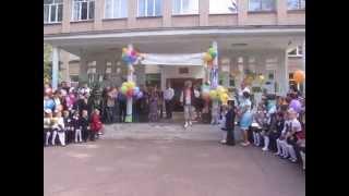 Кузьма Иванович - школьный домовой. 1 сентября 2015г. в Обнинске