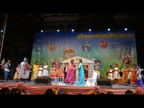 Hua Hin Vitthayalai School English Drama 2558 : Frozen