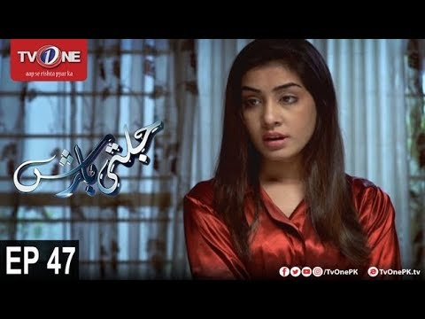 Jalti Barish - Episode 47 - TV One Drama - 3rd November 2017