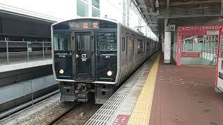 【博多駅・817系・普通ワンマン】817系VG1104+VG113普通ワンマン篠栗行発車シーン