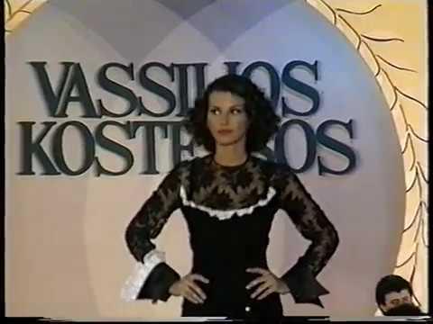 Vassilios Kostetsos Guests Stars Claudia Schiffer & Marcus Schenkenberg In Athens Part 3