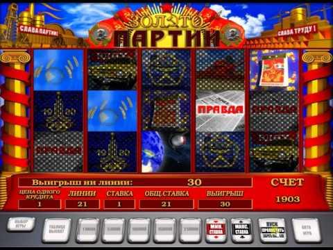 Игровой автомат flamenco roses novomatic