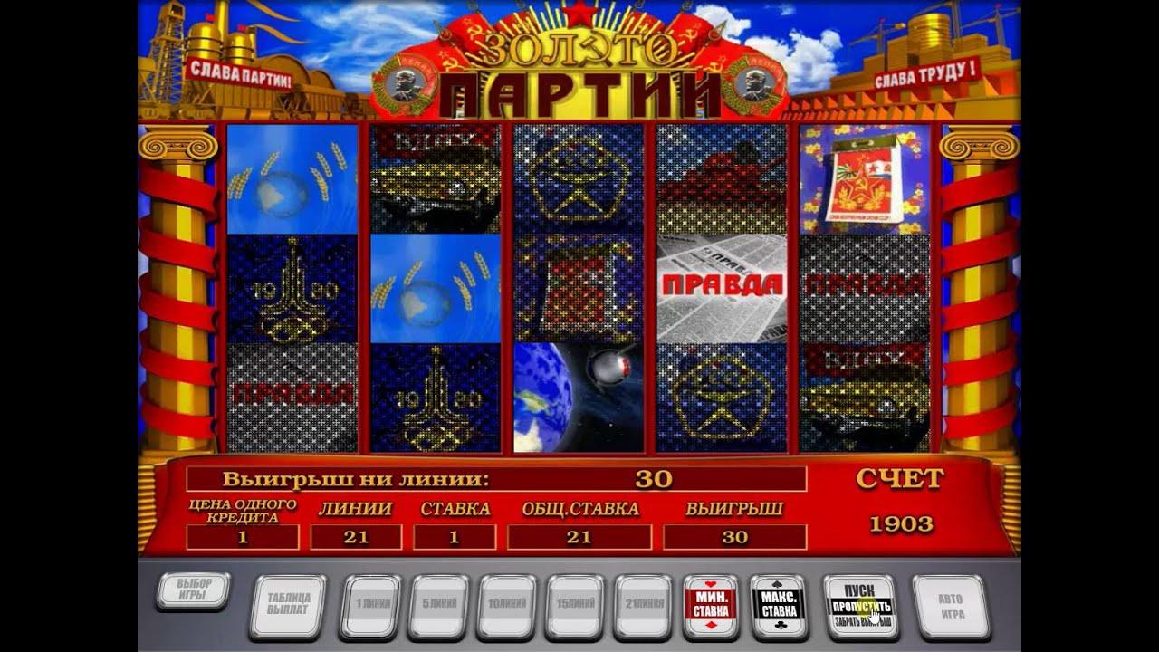 Онлайн ва банк казино