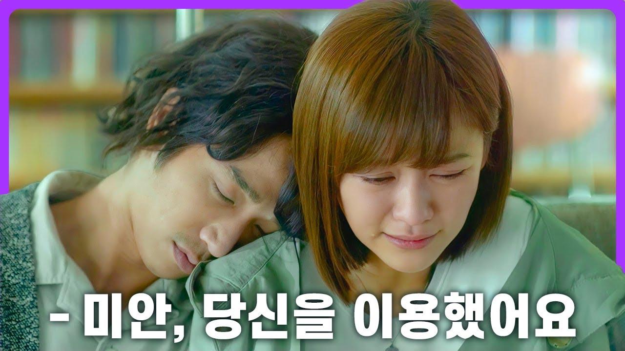 한국 원작을 리메이크 해서 대박난 레전드 대만 영화.. | 결말포함 영화리뷰 | 충격반전 슬픈 영화