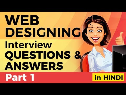 Web Designing Interview Questions And Answers (in Hindi) - Part1 | IndiaUIUX