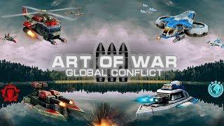 ПОБЕДИТЬ ФЕРМУ РЕАЛЬНОСТЬ ИЛИ МИФ?! !ART OF WAR 3 Global Conflict Стрим! STREAM!