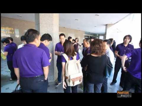 ธนาคารไทยพาณิชย์,สำนักงานใหญ่ SCB Park