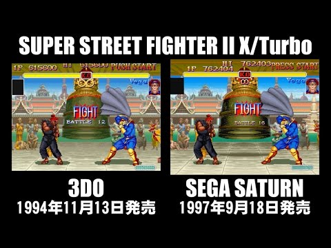 Akuma vs M.Bison(Vega) - SUPER STREET FIGHTER II X/Turbo