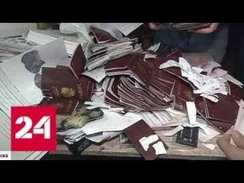 Паспорта, миграционные карты и уголовные дела: тысячи документов найдены в брошенном здании – Росс…