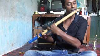 Ki jadu korila on flute Bengali song