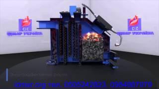 Промышленные твердотопливные котлы Идмар Топтермо КВ-ЖСН | Котел-утилизатор твердотопливный