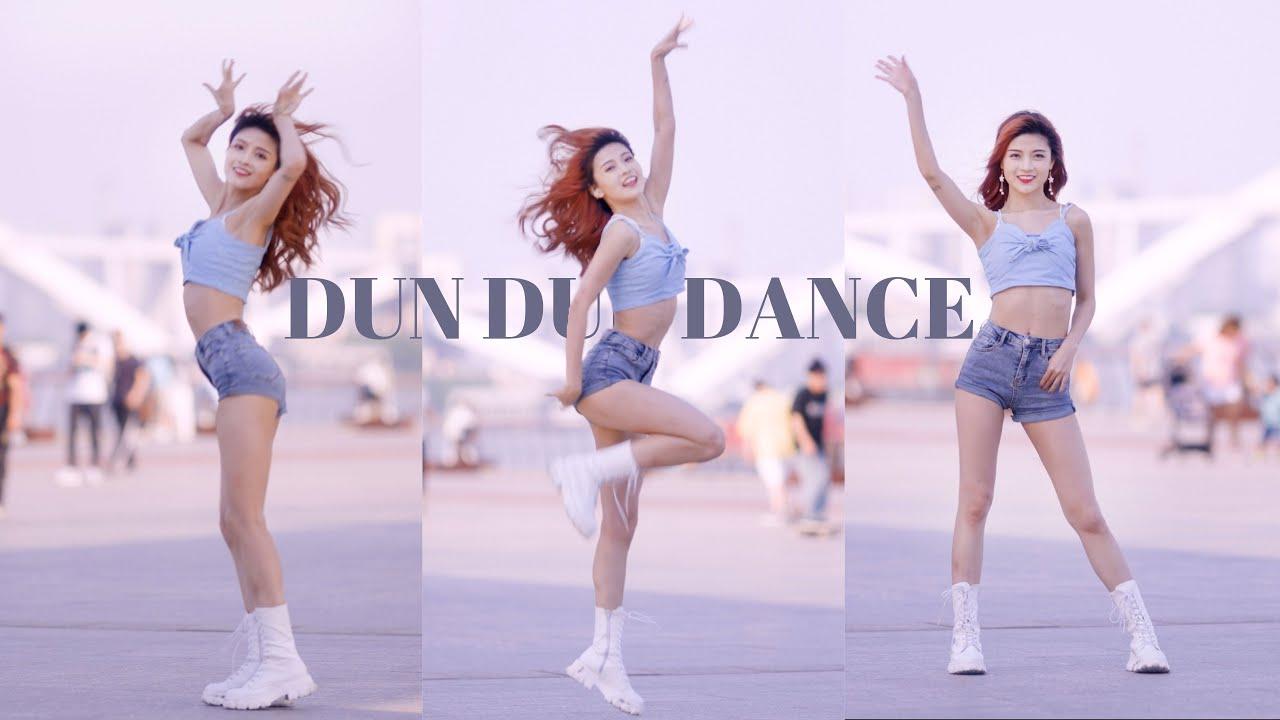 "[Kpop in Public] OH MY GIRL-""Dun Dun Dance"" Dance Cover | @susiemeoww"