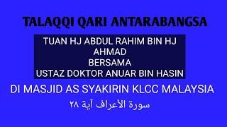Download TALAQQI QARI Tn HJ ABD RAHIM BIN HJ AHMAD & DR ANUAR BIN Hasin #QARIInternational #SABAH #SEMPORNA