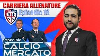 UN FINALE DI MERCATO EPICO! - FIFA 16 - CARRIERA ALLENATORE