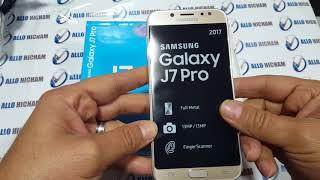 تقديم سامسنغ J7 pro 2017