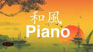 【RELAXING PIANO】Piano Instrumental Music - Music for relax,study,work