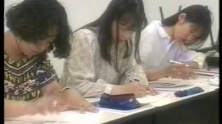 ワシントン州立エドモンズ大学日本校 1991年(1/2)