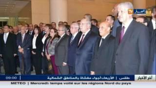 الفريق أحمد قايد صالح يشرف على حفل لتبادل التهاني بمناسبة 1 نوفمبر
