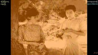 """Ton Tay Thein Tan-""""Pyae Kyo Tawt  Htwe Nyo"""""""