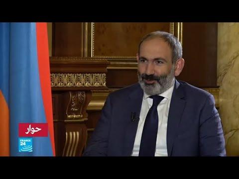 رئيس الوزراء الأرميني: لو كان شارل أزنافور بيننا لسعد بالقمة الفرنكوفونية  - نشر قبل 47 دقيقة