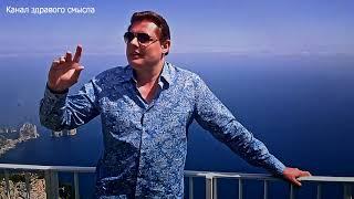 Евгений Понасенков на Капри: гармония природы и созданного человеком