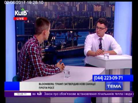 Телеканал Київ: 02.08.17 Столиця 19.20