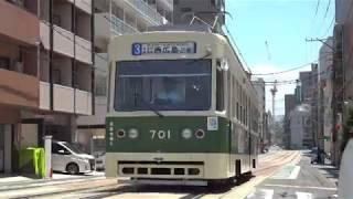 【広島電鉄PV】シャイニング・ヒロデン