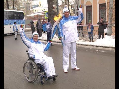 Эстафета Паралимпийского огня.