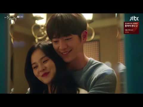 Se Eun & Joon Young    Lim Han Byul - 희재 (Hee Jae) (The Third Charm OST)